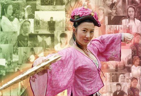 桃花 电视剧 神鬼八阵图 中人物 搜狗百科