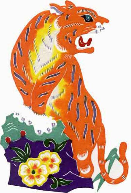 十二生肖虎