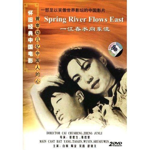 中国色电影_郑君里(中国早期电影导演) - 搜狗百科