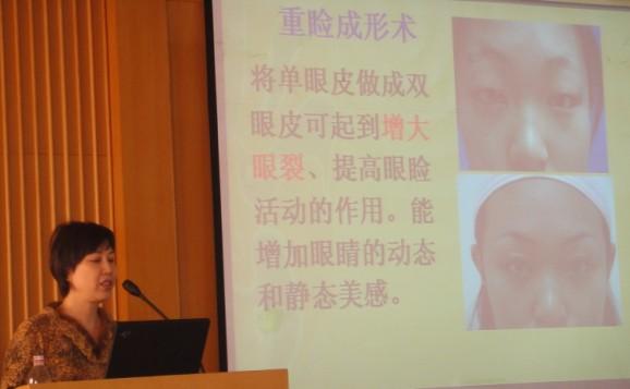 那一天-王洁·,平安歌谱-王洁 哈美莱整形美容医院专家团队带头人