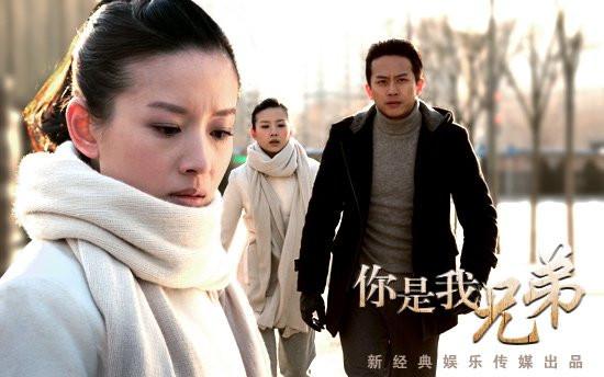 兄弟(刘惠宁导演同名电视剧《兄弟》)
