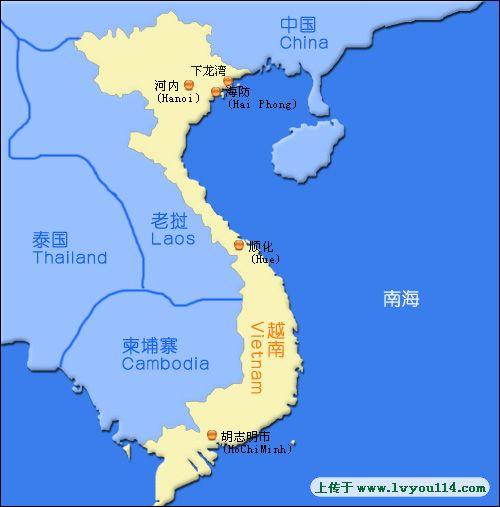 越南国旗矢量图