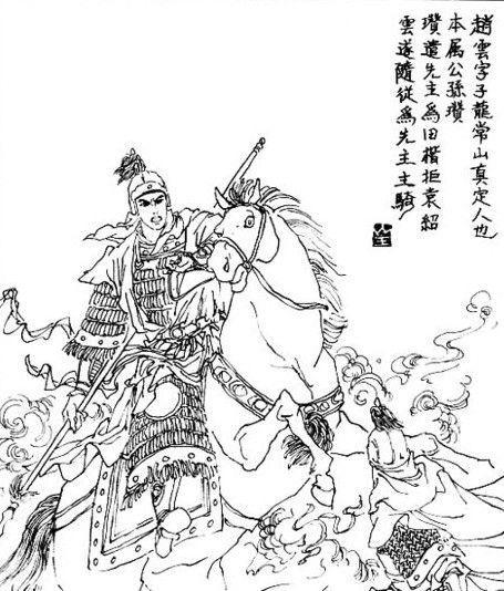 王者荣耀赵云手绘线稿