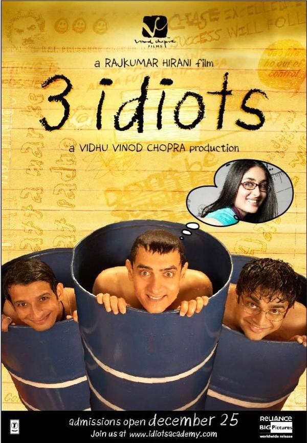 三个傻瓜(2009年电影)