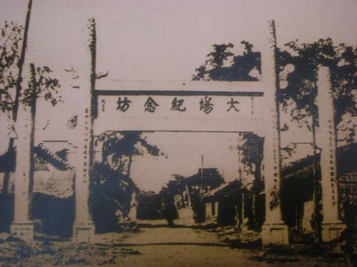 大场镇(上海市宝山区下辖镇)