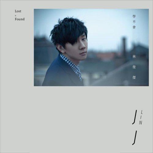 林俊杰专辑封面-JJ 华语男歌手林俊杰 搜狗百科