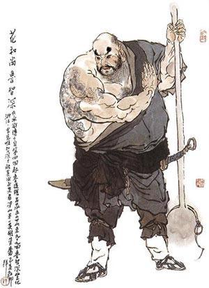 水浒传��.i��%:+��_水浒传