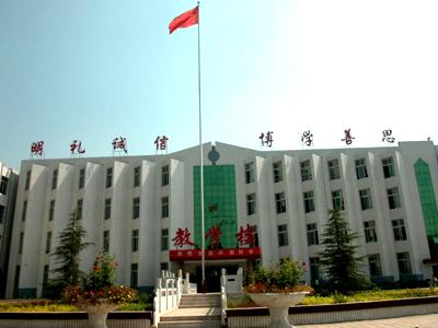 南庄_南庄镇