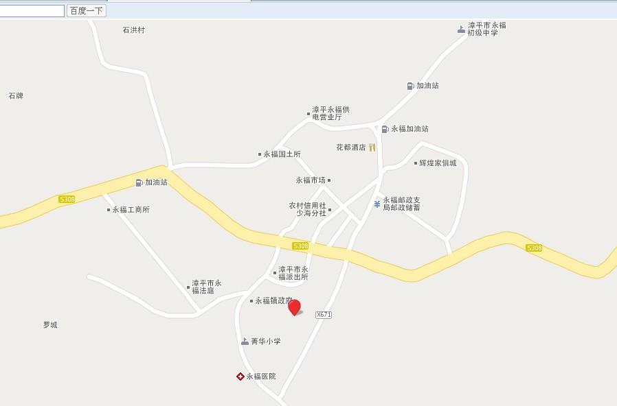 永福镇(福建省漳平市永福镇)