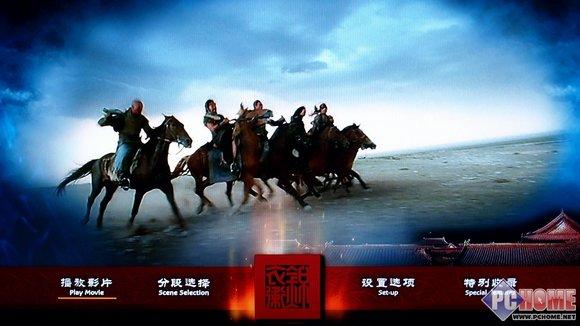 锦衣卫(2010年甄子丹,赵薇主演电影)