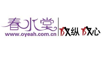 logo logo 标志 设计 矢量 矢量图 素材 图标 430_259