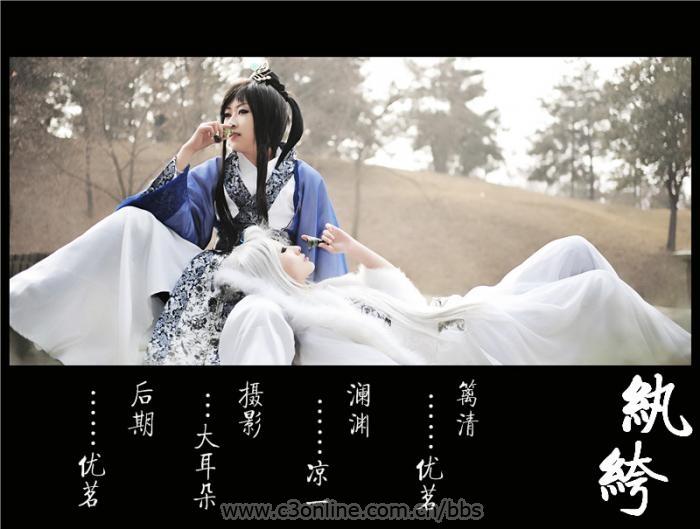 纨绔by公子欢喜下载_纨绔(公子欢喜著小说) - 搜狗百科