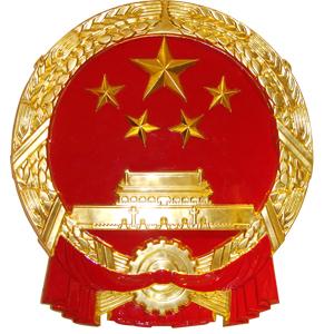 中华人民共和国国徽矢量图下载