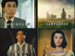 人在旅途电视剧_人在旅途(新加坡1985年吴岱融主演电视剧) - 搜狗百科