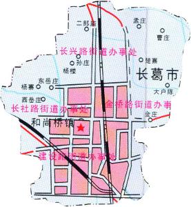 建设路街道地图