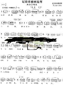 剧种曲谱_钢琴简单曲谱
