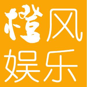 用闺蜜两字设计logo