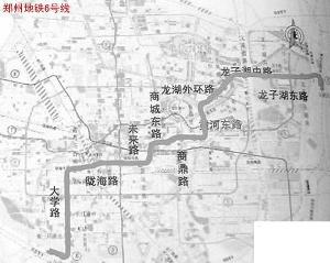 郑州地铁6号线线路图郑州地铁6号线,共设置20个站点,分别是:南三