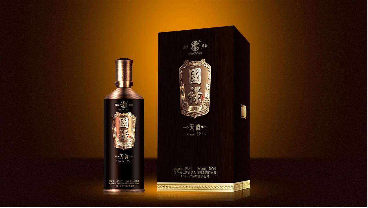 贵州国宝酒业有限公司 搜狗百科