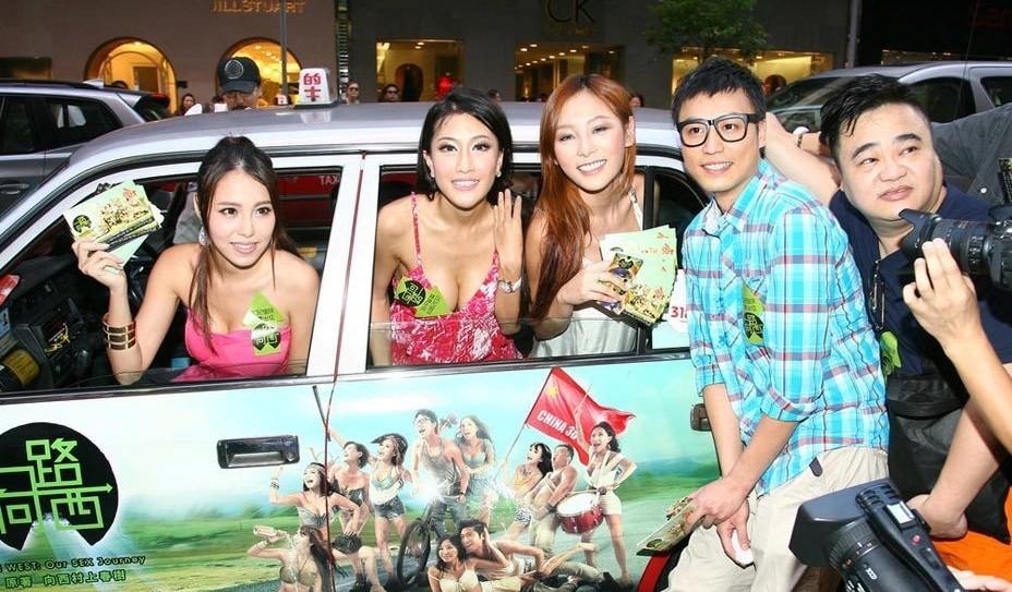 一路向西 2012年中国电影