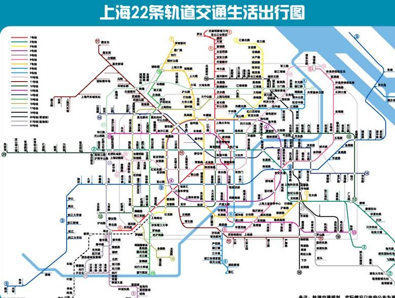 上海地铁新规定:使用交通卡不正常出站,车票无进站信息要按照3元记费.图片