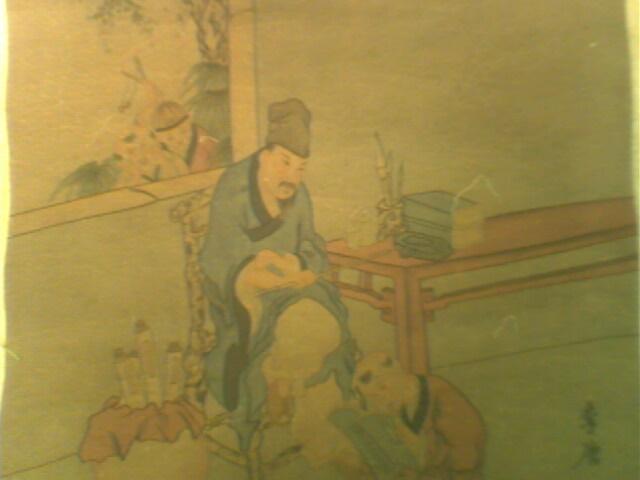 李唐(宋朝山水,人物画家) - 搜狗百科