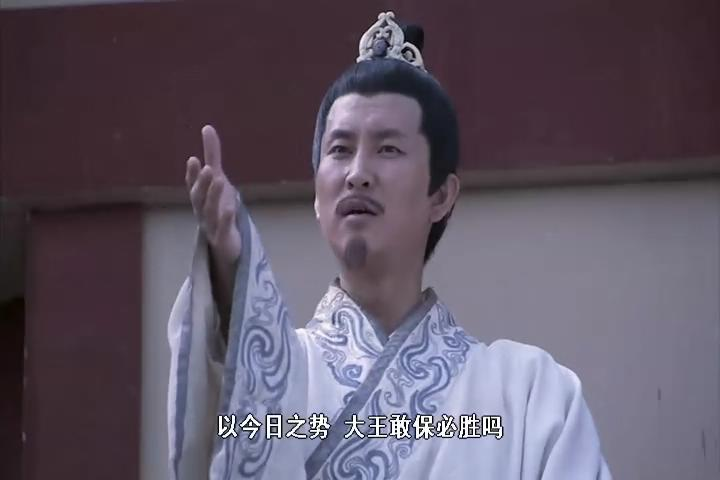 大将军韩信_黄海(演员) - 搜狗百科