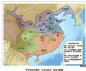 三国 东汉末年至西晋初年之间魏蜀吴三足鼎立时期