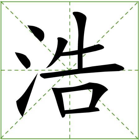 汉字斜的笔顺在田字格怎么写