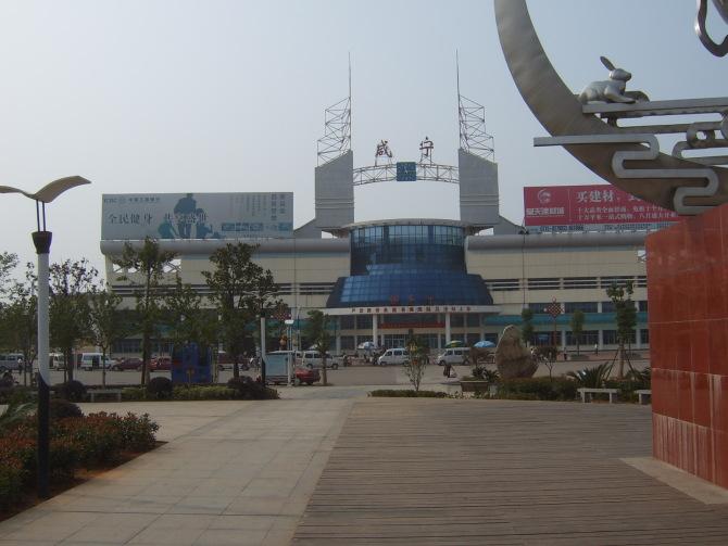 咸宁火车站