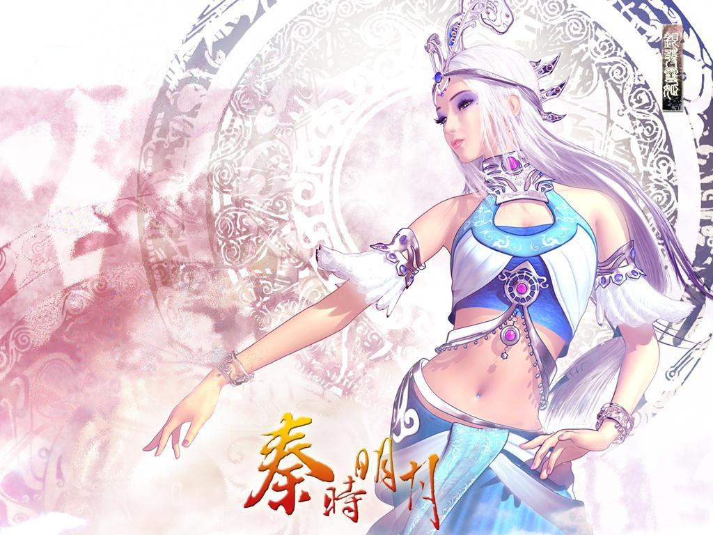 雪女(动漫《秦时明月》人物)