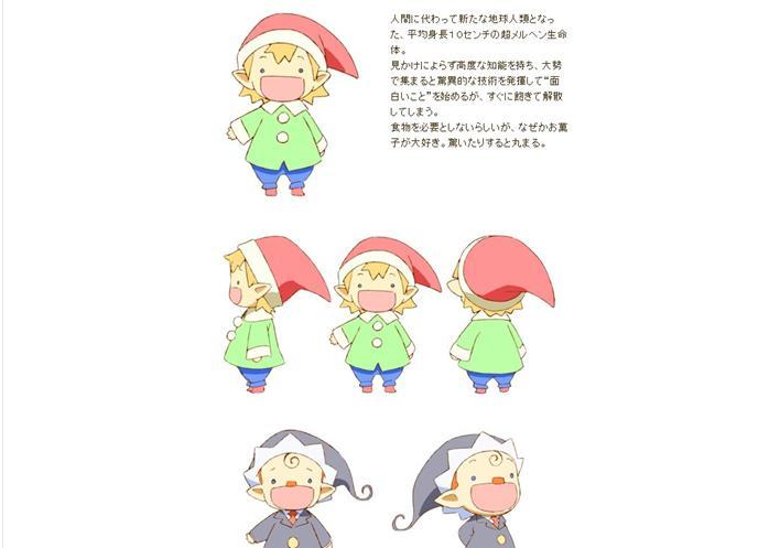 妖精照镜子卡通图片