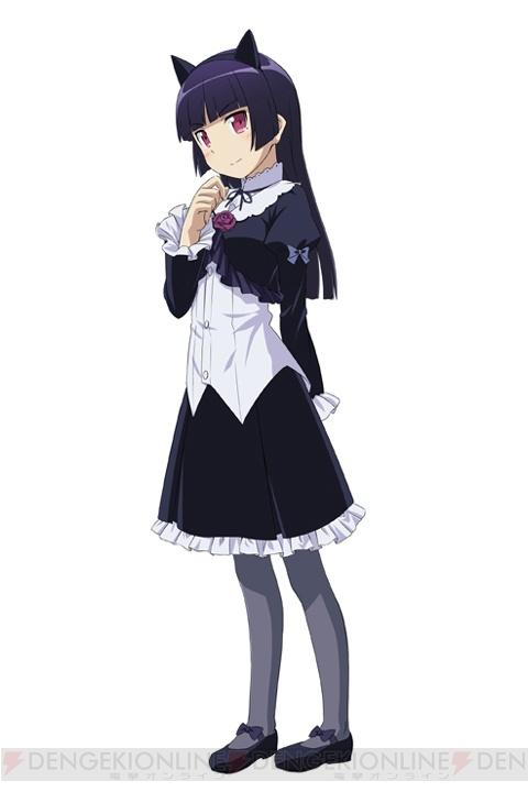 黑猫(日本小说《我的妹妹不可能那么可爱》人物)