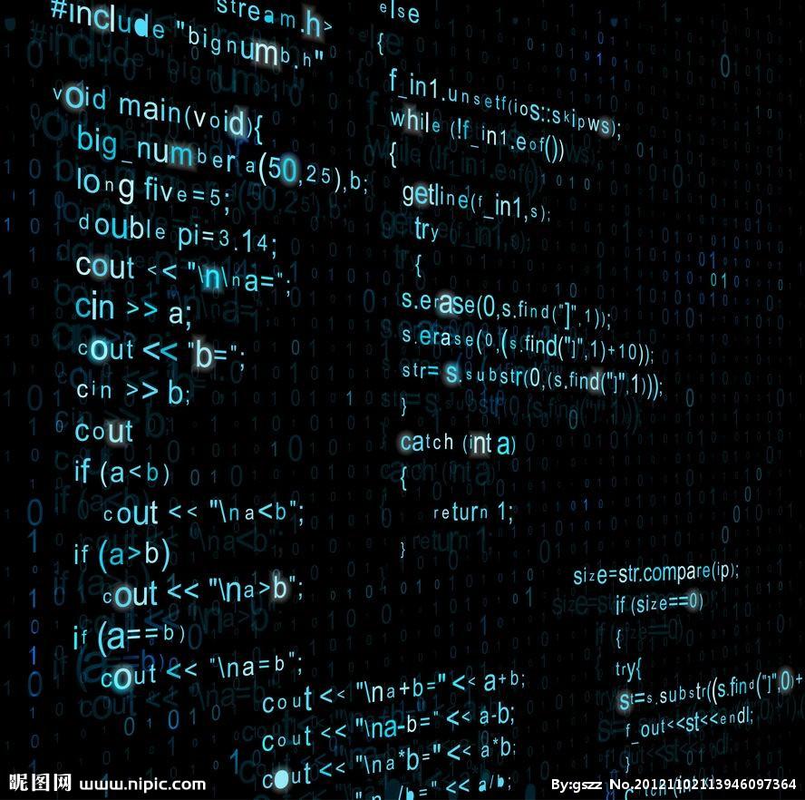 计算机语言程序 朝阳计算机培训费用
