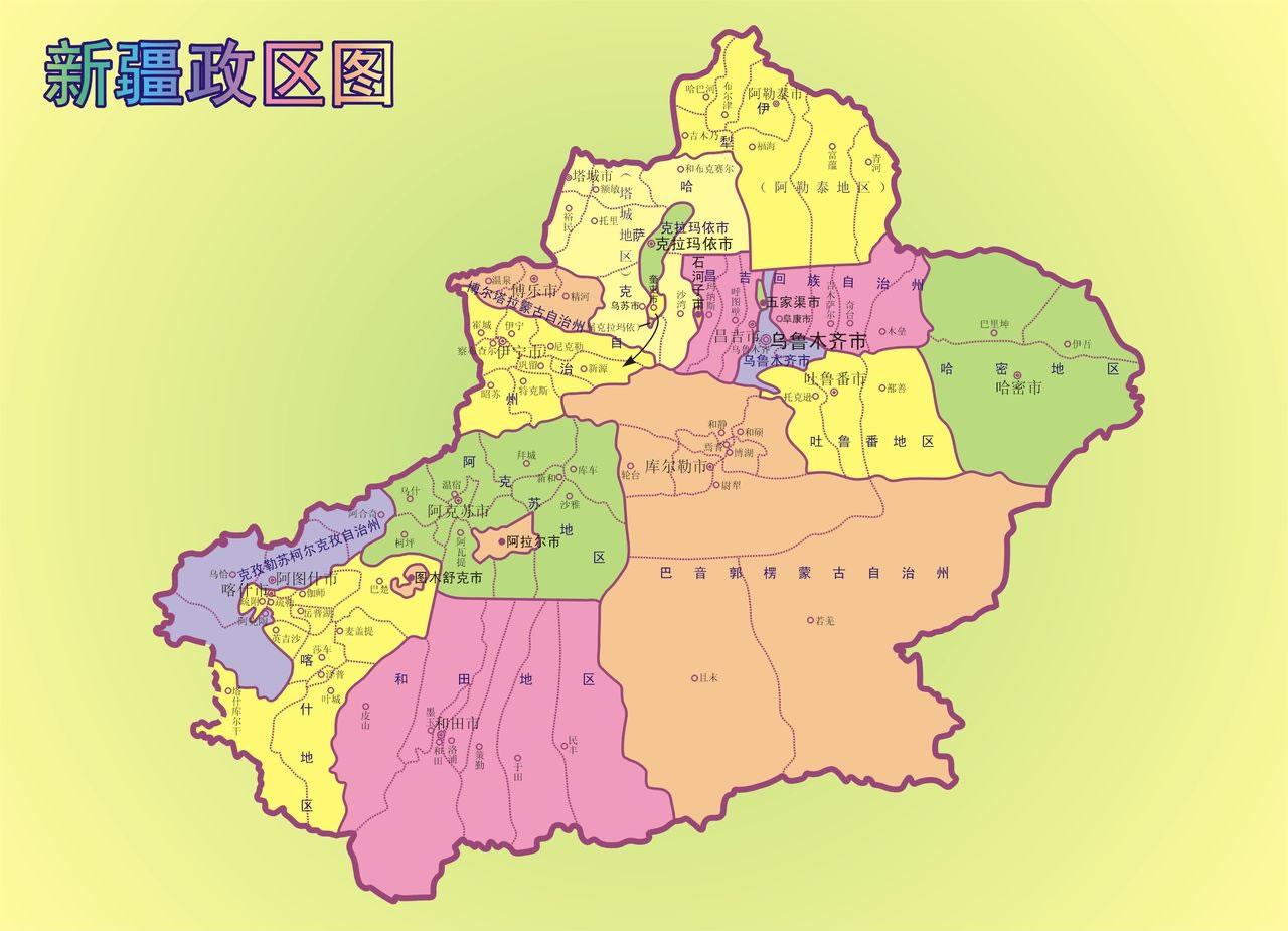新疆有几个地级市