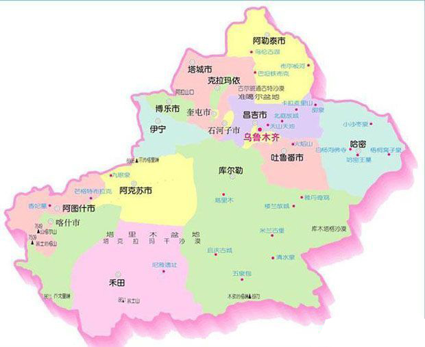 新疆维吾尔自治区地图