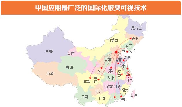 从山东潍坊到吉林地图