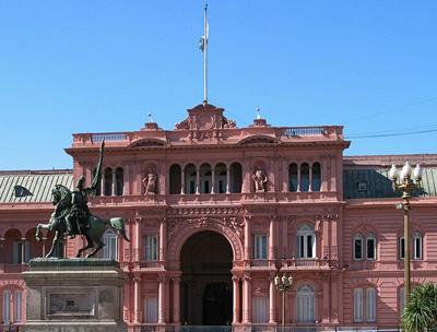 阿根廷总统府