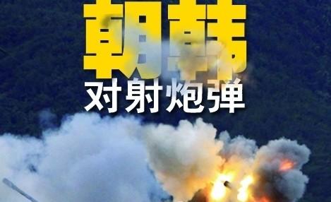 延坪岛炮击事件_延坪岛炮击事件 - 搜狗百科