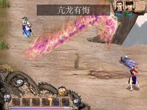 天龙八部(2002年发行单机游戏)石s5攻略锤图片