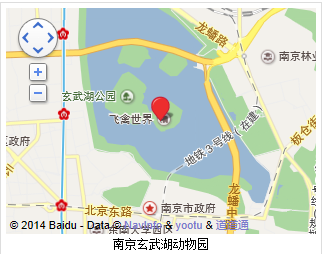南京玄武湖动物园