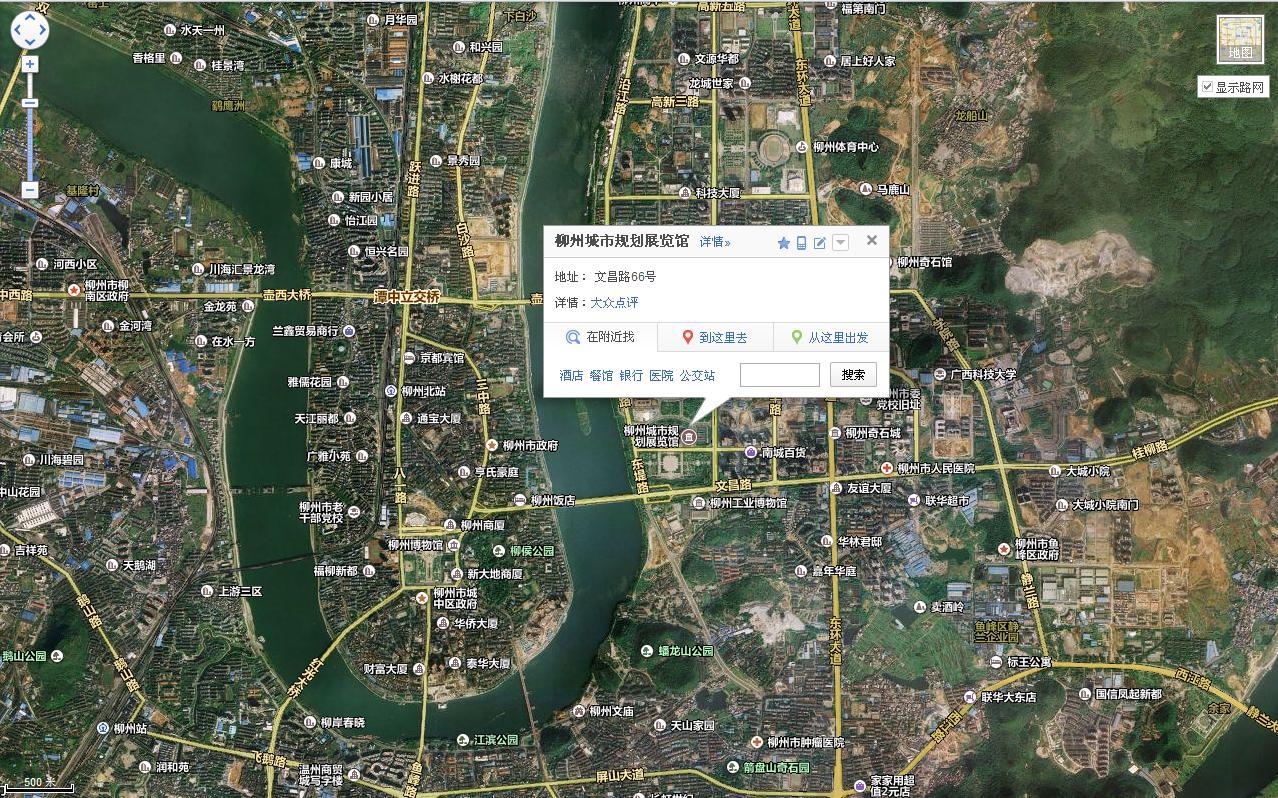 柳州市城市规划展览馆