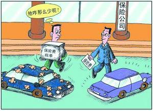 交通事故赔偿有时间限制吗,交通事故保险理赔期限为多久... 华律网