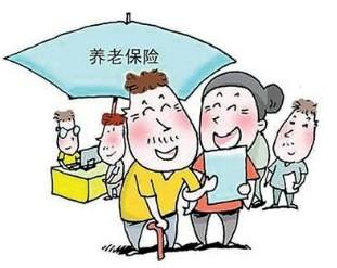 区)开展新型农村养老保险试点,其基础养老金由中央和地方财政分担.