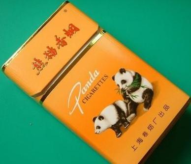 香烟外包盒手工制作