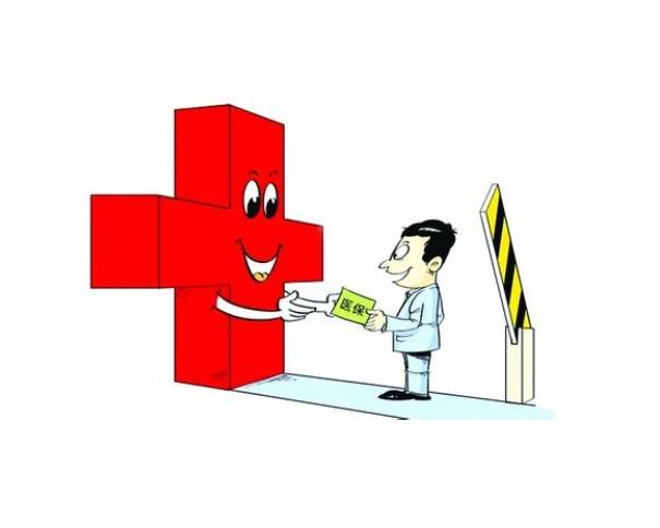 个人医疗保险怎么买_职工基本医疗保险个人帐户资金归 个人 所有