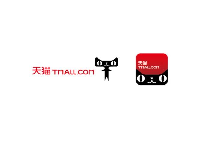 天猫商城logo