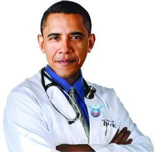 奥巴马医改计划