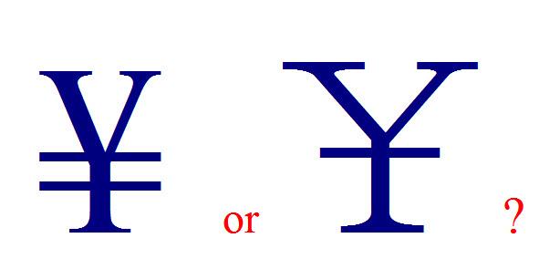(-+yjy-.(_而日元符号由拉丁字母\