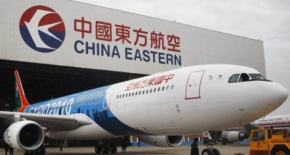 中国东方航空票务网_中国东方航空股份有限公司